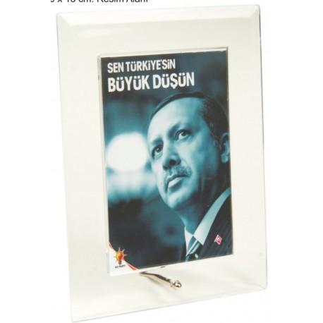 DİKEY/YATAY RESİM ÇERÇEVESİ